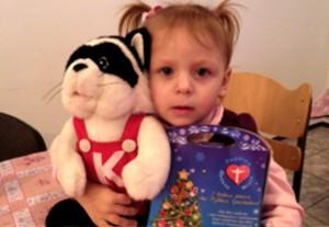 Pige med bamse i Ukraine